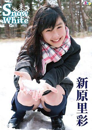 【新原里彩】Snow White/新原里彩