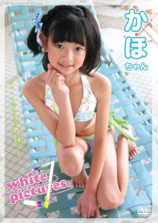 【かほちゃん】ホワイトピクチャーズvol.3  かほちゃん
