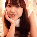 【矢口聖来】Angel Kiss 聖来姫伝説2/矢口聖来