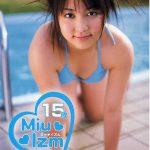 【桜貴みぅ】MIU-IZM 桜貴みぅ