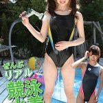 【大谷彩夏】大谷彩夏 ぜんぶリアル競泳水着ばかり♪