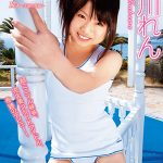 【浅川れん】浅川れん Angel Smile 17才 ~天使の笑顔~/浅川れん