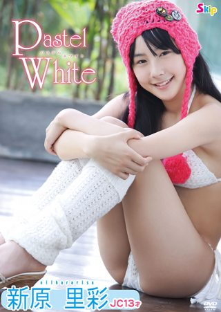 【新原里彩】新原里彩 Pastel White