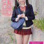【水野舞】舞の課外授業 ~Vol.4~/水野舞