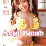 【日向葵】Acid Bomb-日向葵