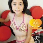 【三枝美玲】美少女は純真JC 三枝美玲 15歳