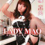 【金城真央】LADY MAO /金城真央