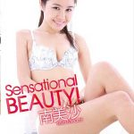 【南美沙】Sensational BEAUTY!/南美沙