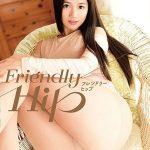 【YUMI】フレンドリーヒップ~Friendly Hip~/YUMI