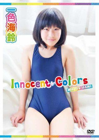 【一色海鈴】Innocent Colors/一色海鈴