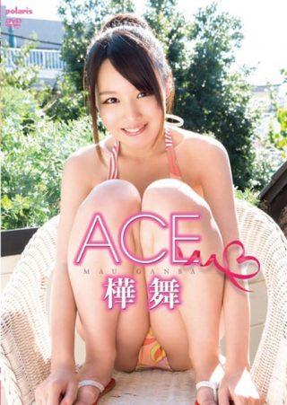 【樺舞】ACE/樺舞