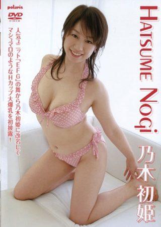 【乃木初姫】HATSUME Nogi/乃木初姫