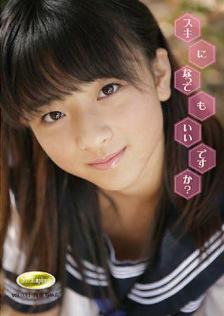 【百恵ちゃん】セント・ラファエル vol.31 百恵ちゃん