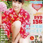 【MEY】moecco(モエッコ) vol.63 動画+PDF書籍セット