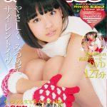 【小鳥なな】moecco(モエッコ) vol.53 動画+PDF書籍セット