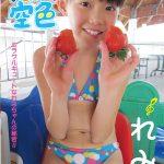【さわこ】ドレミファ空色vol.1 さわこちゃん