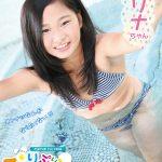 【エリナ】ぷりぷりたまごvol.73 エリナちゃん