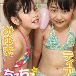 【ティアラ みゆき】チルチルvol.13 ティアラちゃん&みゆきちゃん