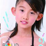 【りたちゃん】ドレミファ空色vol.9 りたちゃん