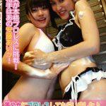 【矢島潤奈】美少女にプロレスしてもらいました♪ 矢島潤奈・中平あや