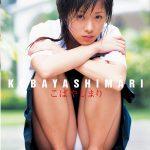 【こばやしまり】KOBAYASHI MARI DVD こばやしまり