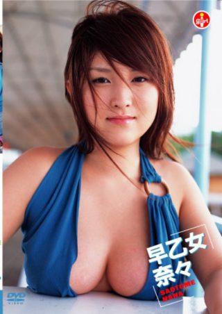 【早乙女奈々】SAOTOME NANA 1st.DVD 早乙女奈々