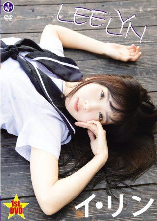 【イ・リン】LEE LYN / イ・リン