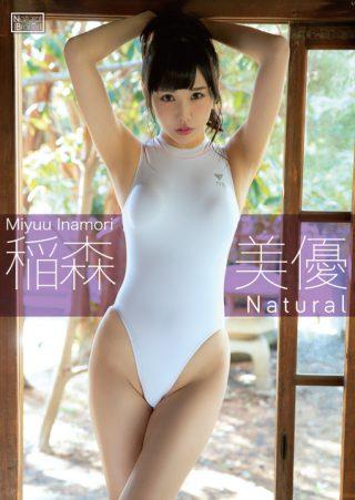 【稲森美優】Natural/稲森美優