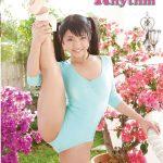 【永井里菜】Rina Rhythm / 永井里菜