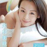 【米村美咲】17~SEVENTEEN~ / 米村美咲