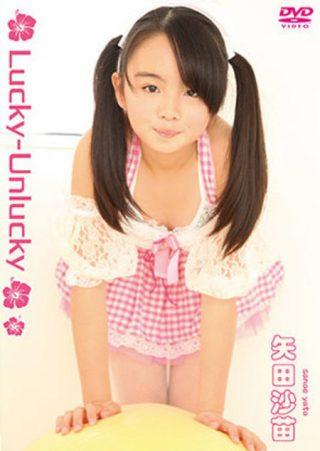 【矢田沙苗】Lucky-Unlucky/矢田沙苗