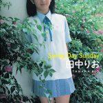 【田中りお】Sunny Day Sunday 田中りお