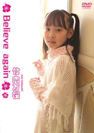 【竹内万桜】Believe again/竹内万桜