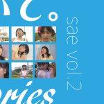【さえ】sae vol.2 / さえ