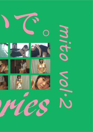 【みと】mito vol.2 /みと