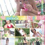 【えり】melodic vol.32 / えり