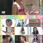 【ゆみ】melodic vol.12 / ゆみ