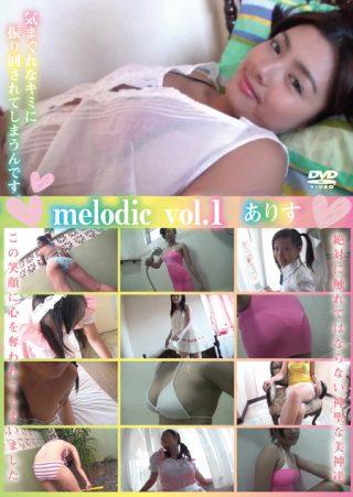 【ありす】melodic vol.1 / ありす