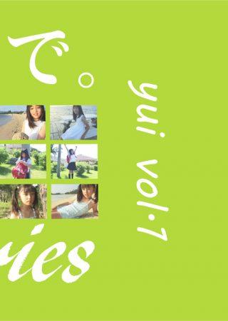 【ゆい】yui vol.1 / ゆい