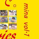 【みな】mina vol.1 / みな