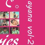 【あやな】auana vol.2 / あやな