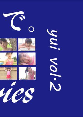 【ゆみ】yumi vol.2 / ゆみ