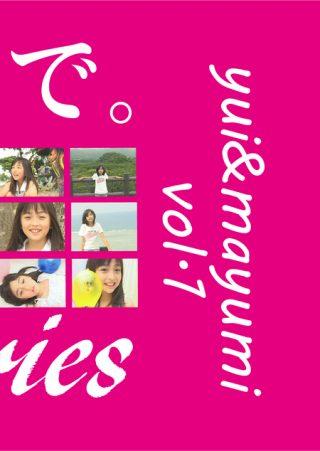 【ゆみ】yumi &mayumi vol.1 / ゆみ&まゆみ