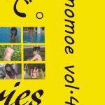 【ももえ】momoe vol.4 / ももえ