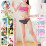 【星七虹心】moecco Sports Collection スポーツコレクション パワフル健康美が迫るオリジナルムービー
