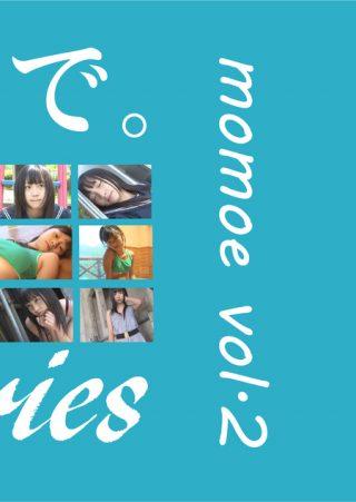 【ももえ】momoe vol.2 / ももえ