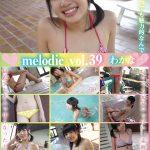 【わかな】melodic vol.39 / わかな