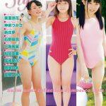 【】moecco スク水すたいる Swim wear collection of moecco style