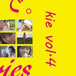 【けい】kei vol.4 / けい