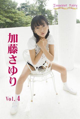 【加藤さゆり】加藤さゆり Vol.4